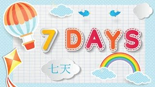 Learn 7 Days of the Week in English and Mandarin Chinese | 七天