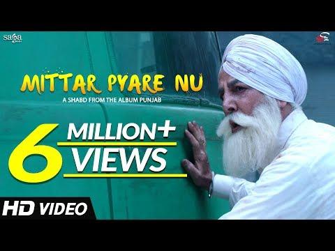 Mittar Pyare Nu : Shabd I Gurdas Maan I...
