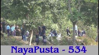 NayaPusta - 534