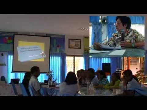 โครงการอบรมพัฒนาบุคลากรศูนย์ฟื้นฟูฯขอนแก่น:การเขียนหนังสือราชการ 31มค2557 13.00น