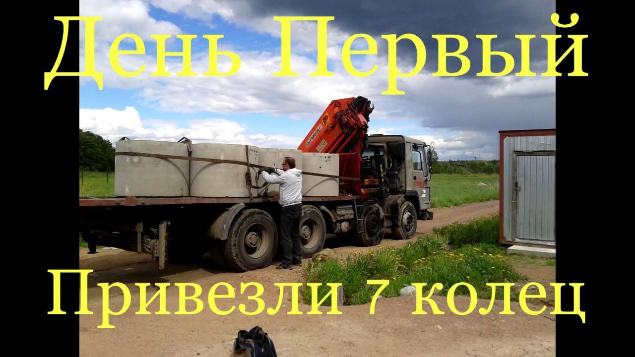 Смазка для монтажа канализационных труб - YouTube