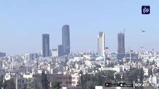 البنك الدولي يطلق برنامجا بكلفة 70 مليون دولار لتعزيز نمو القطاع الخاص في الأردن - (10/2/2020)