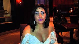 Download Video بوسي مطربة ساخنة Bosy Hot MP3 3GP MP4