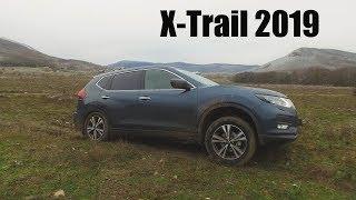 Я Поведаю Про Nissan X-Trail 2018-2019