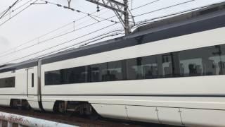 【鉄道動画】堀切橋にて 京成AE形「スカイライナー」通過シーン
