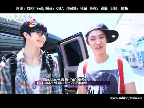 120808 MBLAQ All The K-pop (中字)