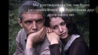 Буктрейлер по книге Михаила Булгакова