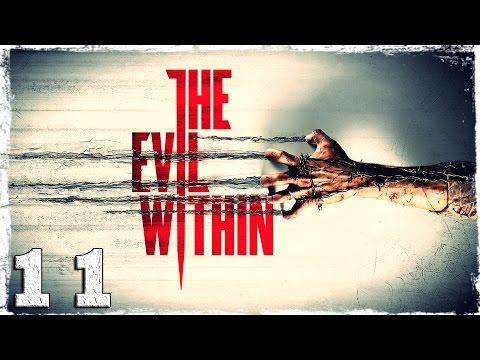 Смотреть прохождение игры The Evil Within. #11: Хранитель. [Эпизод 7]