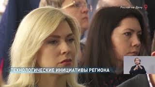�������� ���� Новости-на-Дону в 13.00 от 20 марта 2019 ������