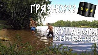 Купаемся В Москва-Реке В ГОРОДЕ. Велопробег 100км. Как Сдать ДВИ в МГУ