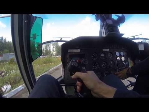 Kamov Ka-226 Police