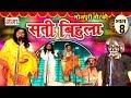सती बिहुला (भाग-8)   Bhojpuri Nautanki   Nautanki Nach Programme