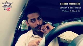 New Rajput Song 2017 |PROMO| -Khadi Muchh | RANA RAJPUTANA