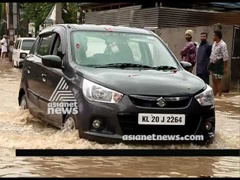 Kerala Rain : Heavy rain hits Trivandrum city