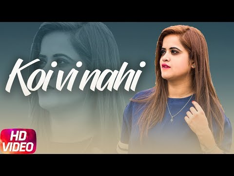 Koi Vi Nahi | Cover Song | Shirley Setia | Gurnazar | Preeti Parbhot | Latest Punjabi Song 2018