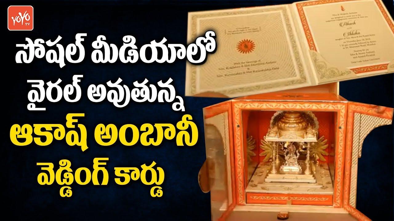 Mukesh Ambani Son Akash Ambani And Shloka Mehta Wedding Invitation