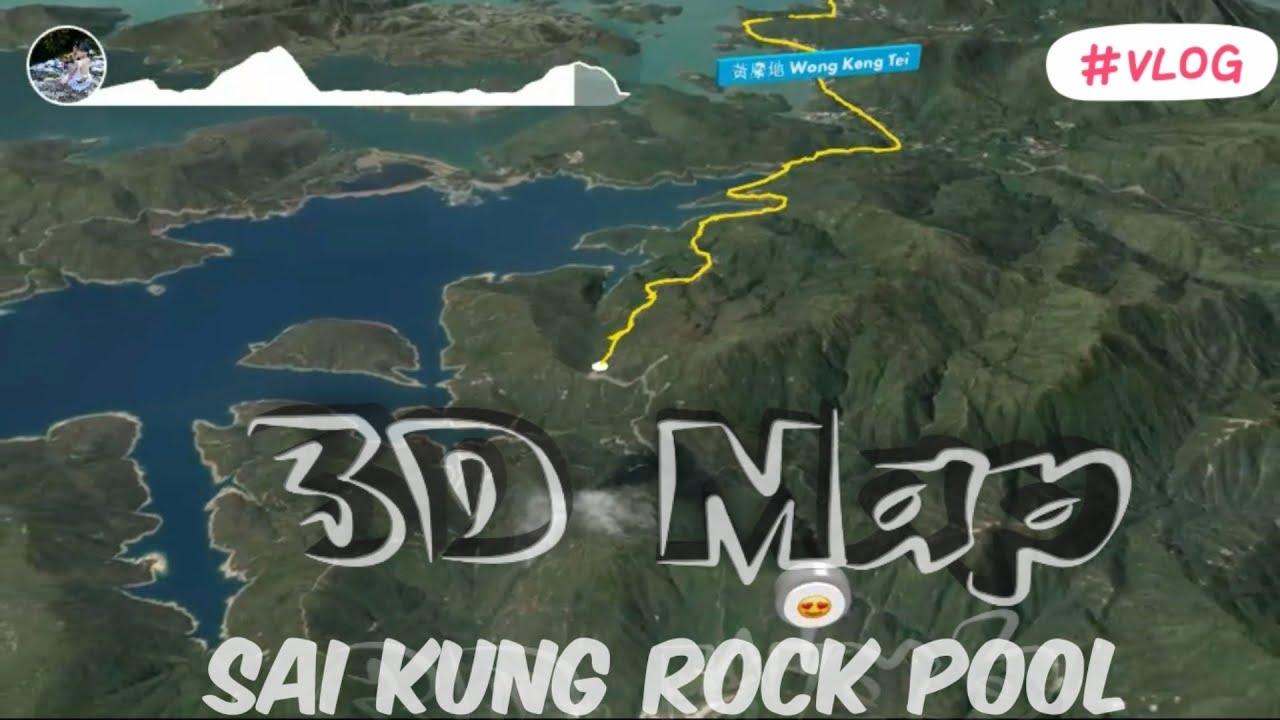 3D MAP|SAI KUNG ROCK POOL