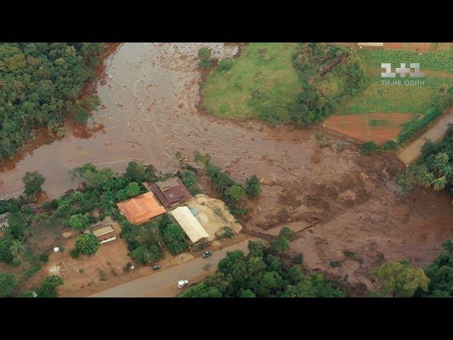 Катастрофический прорыв дамбы в Брумадинью. Бразилия. Мир наизнанку 10 сезон 22 выпуск