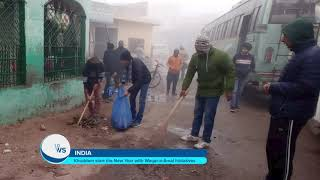Khuddam in India start the New Year with Waqar-e-Amal Initiatives