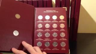 Моя нумизматическая коллекция в альбомах Альбо Нумизматико. Часть 5. 200 летие победы в 1812 года