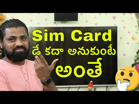 what-is-a-sim-card-lock-&-what-is-your-sim-default-pin-?-explained-||-in-telugu-||
