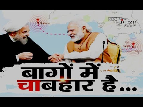 Relationship between India, Iran and Afghanistan begins..! || Issue in Prime Time