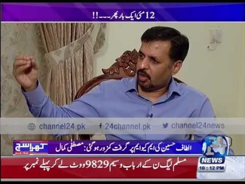 Khara Such with Lucman 12th May 2016