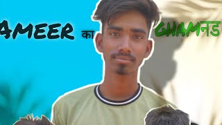 Ameer ka ghamand || ONE IDIOT  ||