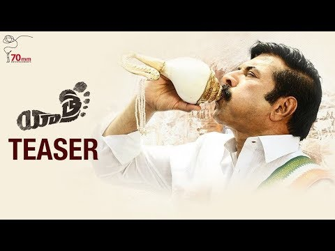 Yatra Movie Official Teaser (Telugu) | Mammootty | YSR Biopic | Mahi V Raghav | 70MM Entertainments