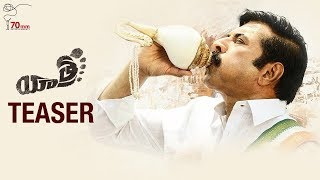 Yatra Movie Official Teaser (Telugu) | Mammootty | YSR Biopic | Mahi V Raghav | 70MM Entertainments