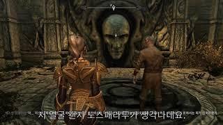 15화 ] 스카이림 칼스첨탑 털기 ( 제작불가 블레이드…
