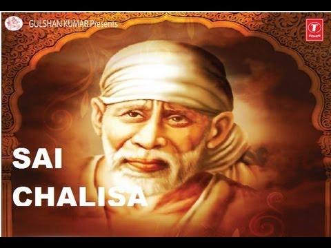 Sai Chalisa Original By Raja Pandit, Harish Gwala [Full Song] I Sai Priye Sai Chalisa