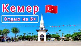 Турция 2021 Экскурсии в Кемере Что посмотреть Как потусить Шикарный ОТДЫХ
