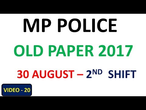 MP POLICE OLD PAPER 2017 | VIDEO NO. 20 | MP POLICE OLD PAPER | MP POLICE | MP POLICE OLD PAPER 2016 thumbnail