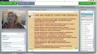 Экологическая компания FFI.(, 2013-06-28T13:35:29.000Z)