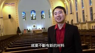 Publication Date: 2020-03-06 | Video Title: 〈聖堂紙模型〉第7集 聖堂紙模型