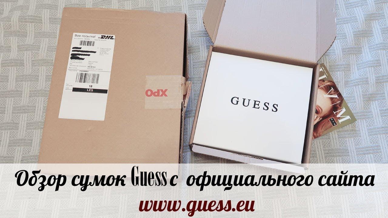 f0b63b4fcdbe Обзор сумок Guess с официального сайта Haul - YouTube