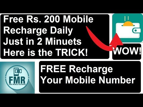 FREE Recharge Get Rs 200 Daily Free Mobile Recharge - YouTube