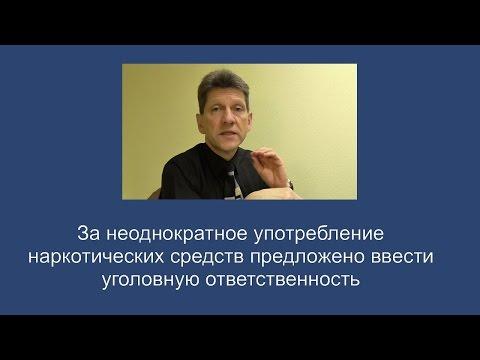 В Государственной Думе обсуждают законопроект о полном запрете спайсов