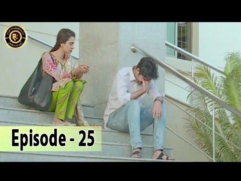 Iltija – Ep 25 | Affan Waheed – Tooba Siddiqui – Top Pakistani Dramas