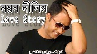 Nayan Nilim love Story    rj pahi love Story
