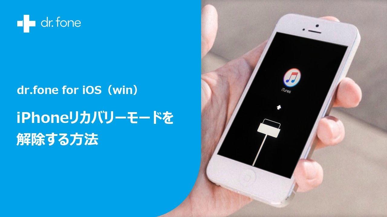 ios 8.0 ダウンロード