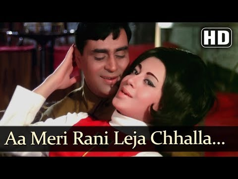 Ke Jaan Chali Jaaye - (HD) - Anjaana Song - Rajendra Kumar - Babita