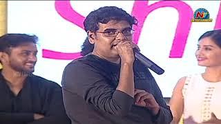 Sai Kiran Adivi Speech At Operation Gold Fish Pre Release Event | Aadi | NTV ENT