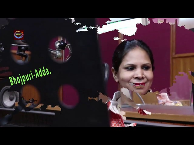 भोजपुरी फिल्म 'कर्ज़ा माई माटी' के गाने की रिकॉर्डिंग FULL Video| Karza Mai Mati Ke Bhojpuri