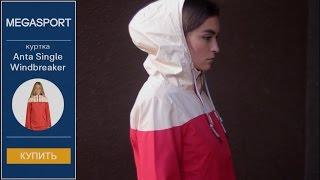 Обзор куртки Anta Single Windbreaker