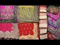 DESIGNER SAREE HUGE COLLECTION | BANARASI, NET, COTTON, SILK, BANDHANI, HANDMADE