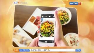 Популярные фото с изображением еды