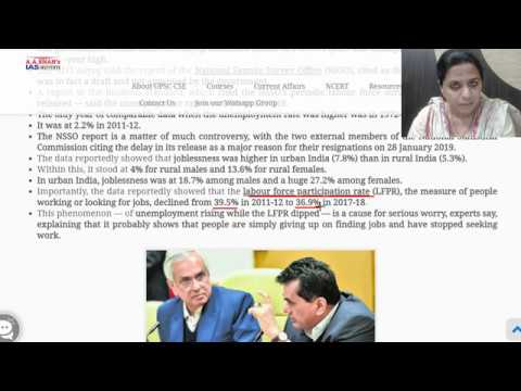 1 February 2019 FULL NEWS | Daily Current Affairs | Sample Video by Mrs Bilquees Khatri