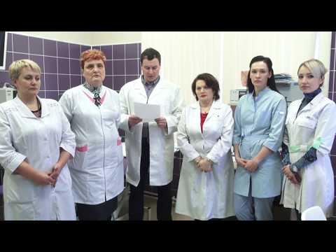 Обращение врачей г.Серпухов к Президенту В.В.Путину